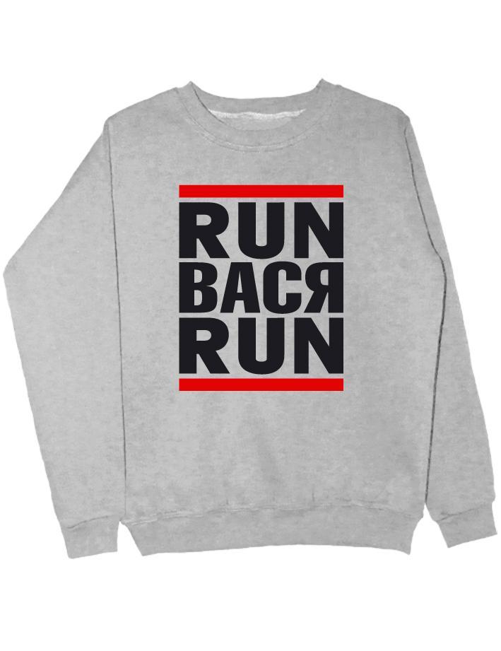 Свитшот Run Вася run серый