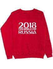 Свитшот Russia world cup 2018 красный