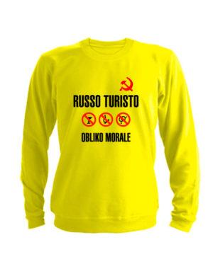 Свитшот Russo turisto желтый