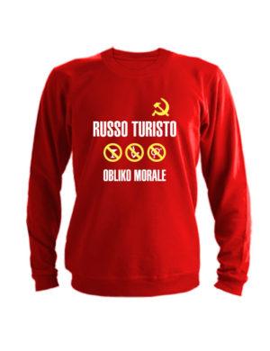 Свитшот Russo turisto красный