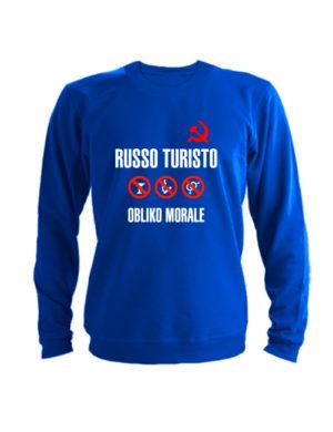 Свитшот Russo turisto синий