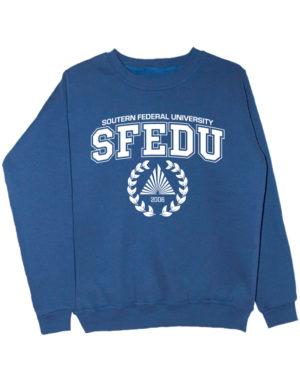 Свитшот SFEDU индиго