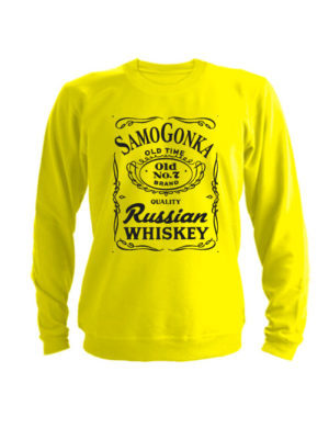 Свитшот Samogonka желтый