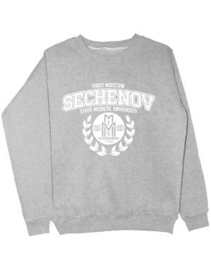 Свитшот Sechenov University серый