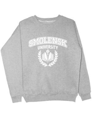 Свитшот Smolensk university серый