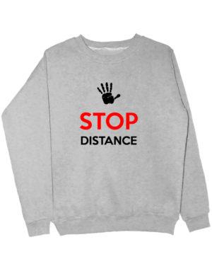 Свитшот Stop distance серый