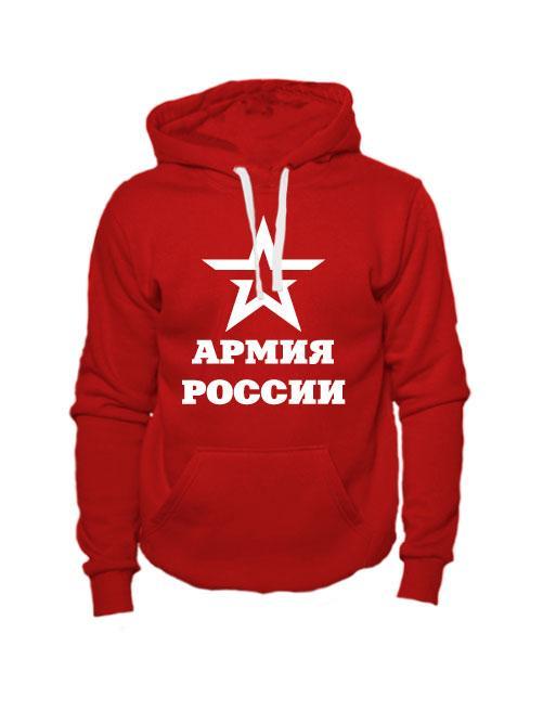 Толстовка Армия России красная