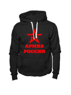 Толстовка Армия России черная