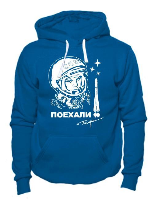 Толстовка Гагарин индиго