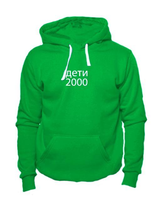 Толстовка Дети 2000 зеленая