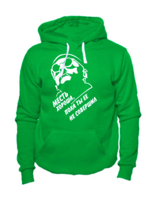 Толстовка Жан Рено зеленая