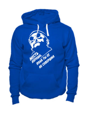 Толстовка Жан Рено синяя