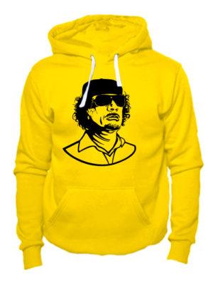 Толстовка Каддафи желтая