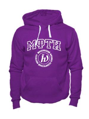Толстовка МФТИ фиолетовая