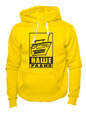 Толстовка Наше радио желтая
