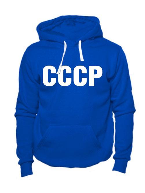 Толстовка СССР синяя
