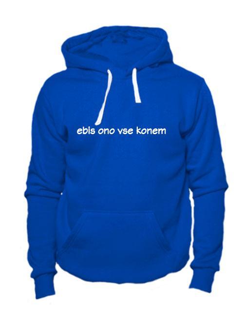 Толстовка Ebis ono vse синяя