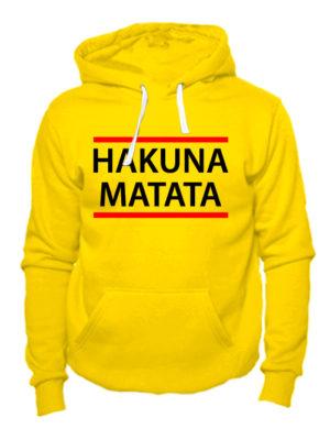 Толстовка Hakuna matata желтая