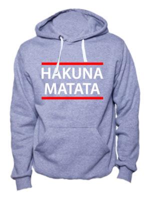 Толстовка Hakuna matata серая