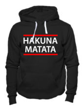 Толстовка Hakuna matata черная