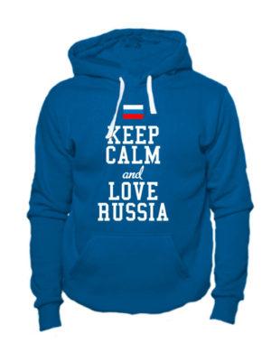 Толстовка Keep calm and love Russia индиго