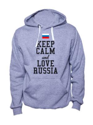 Толстовка Keep calm and love Russia серая