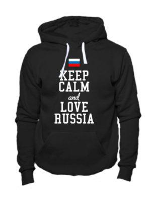 Толстовка Keep calm and love Russia черная