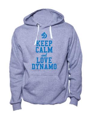 Толстовка Keep calm and love dynamo серая