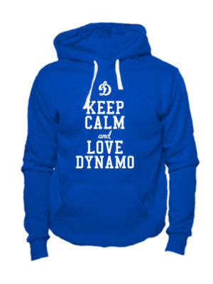 Толстовка Keep calm and love dynamo синяя