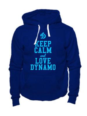 Толстовка Keep calm and love dynamo темно синяя