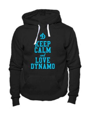 Толстовка Keep calm and love dynamo черная