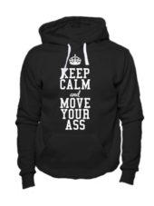 Толстовка Keep calm and move your ass черная
