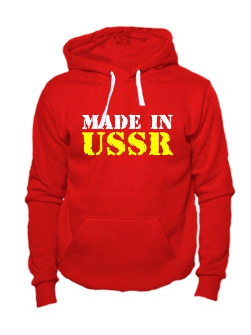 Толстовка Made in USSR красная