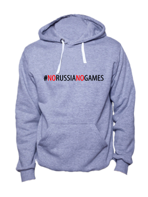 Толстовка No Russia no games серая