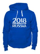 Толстовка Russia fifa world cup 2018 синяя