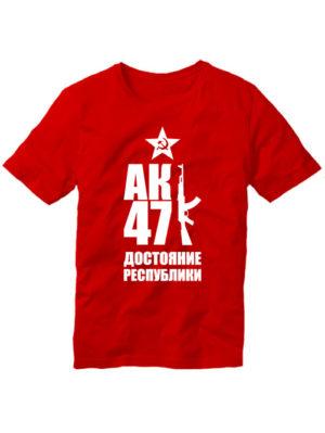 Футболка АК 47 достояние республики красная