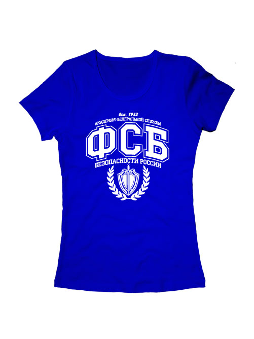 Футболка Академия ФСБ женская синяя