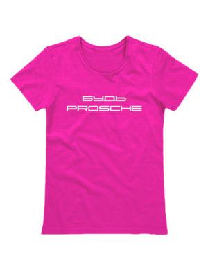 Футболка Будь prosche женская розовая