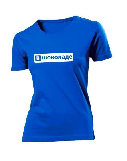 Футболка В шоколаде женская синяя