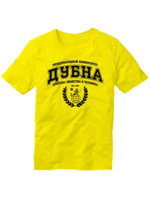 Футболка ГУ Дубна желтая