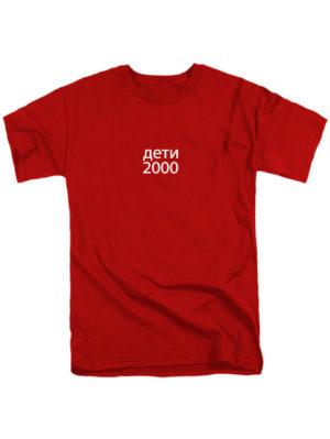 Футболка Дети 2000 красная