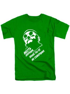 Футболка Жан Рено зеленая