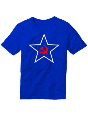 Футболка Звезда СССР синяя