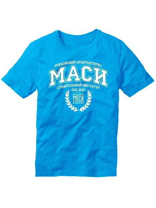Футболка Институт МАСИ голубая