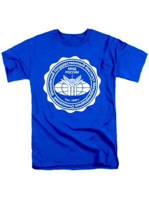 Футболка Институт МГИМО синяя
