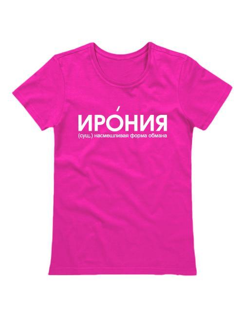 Футболка Ирония женская розовая