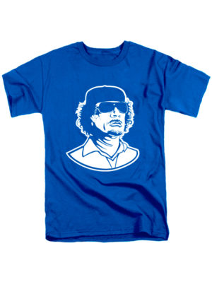 Футболка Каддафи синяя