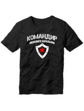 Футболка Командир женского батальона черная