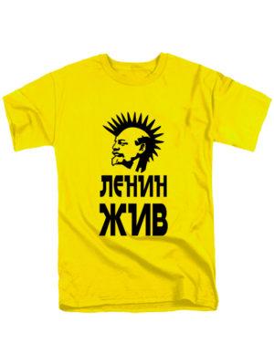 Футболка Ленин жив желтая