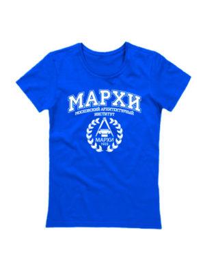 Футболка МАРХИ женская синяя